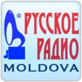 Русское Радио Молдова