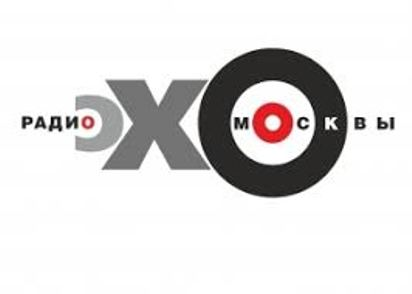Радио Эхо Москвы