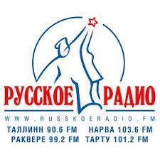 Русское Радио (Таллин)