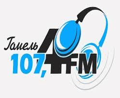Радио 107,4 FM (Гомель)