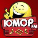 Юмор FM (Минск)