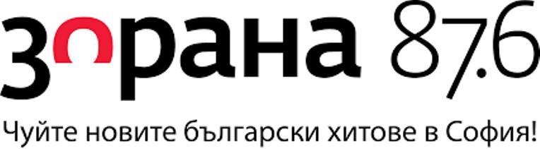 Радио Зорана (София)