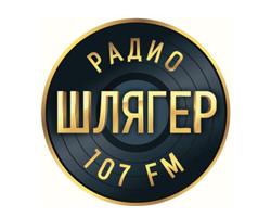 Радио Шлягер (Одесса) онлайн