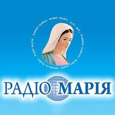 Радио Мария (Киев)