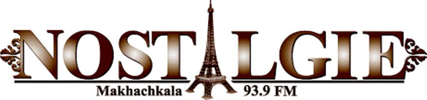 Радио Nostalgie (Махачкалa)