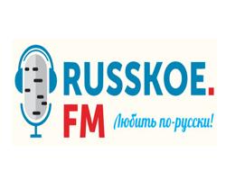 радио Russkoe FM онлайн