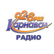 Радио Карнавал (Москва)