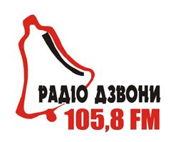 Радіо Дзвони (Івано-Франківськ)