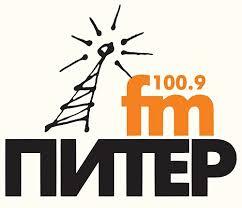 Радио Питер FM