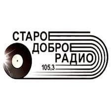 Старое Доброе Радио (Братск)