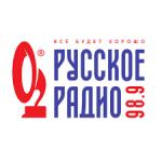 Русское Радио (Минск) 98.9