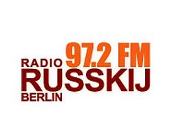 Радио русский берлин слушать