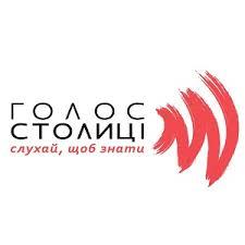Радио Голос Столицы (Киев)