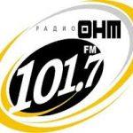 Радио ОНТ (Минск)