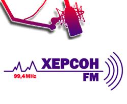 Радио Херсон FM