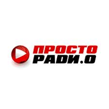 Просто Радио (Киев)
