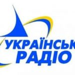 Українське Радіо УР1