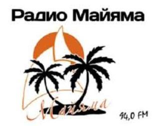Радио Майяма (Ревда)
