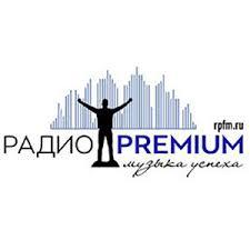 Radio Premium (Россия)