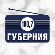 Радио Губерния (Воронеж)