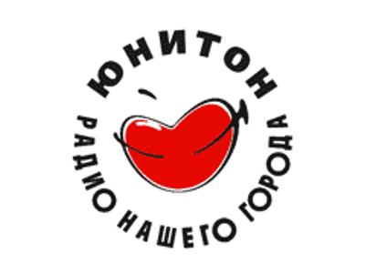 Радио Юнитон (Новосибирск)