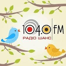 Радіо Шанс (Калуш)