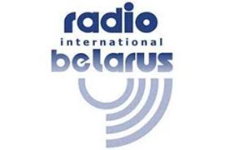 Радио Беларусь