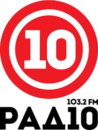 Радіо 10 (Черновцы) 103.2