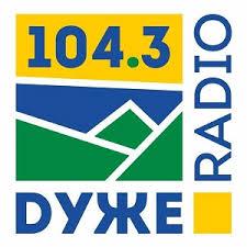 Дуже Радіо