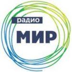Радио Мир Беларусь (Минск) 107.1