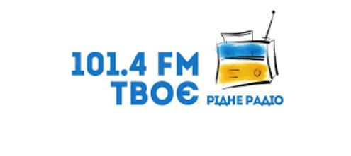 Твоє Радіо (Трускавец)