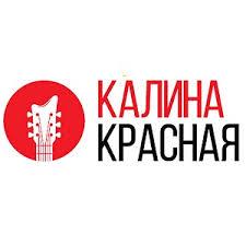 Радио Калина Красная (Россия)