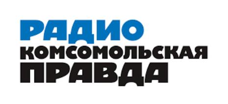 Радио Комсомольская Правда (Москва)