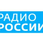Радио России (Москва)
