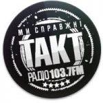 Радио Такт (Винница)