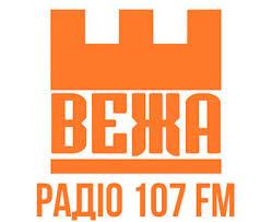 Радіо Вежа (Івано-Франківськ)