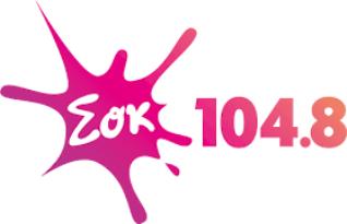 Radio Sok FM 104.8 (Халкида)