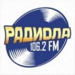 Радиола 106.2 FM (Екатеринбург)