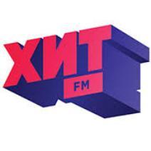 Радио Хит FM (Златоуст)