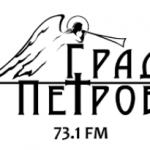 Радио Град Петров (Санкт-Петербург)