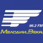 Радио Мелодии Века (Минск) слушать