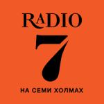Радио 7 (Москва)