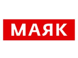 Радио Маяк (Москва)