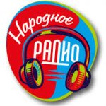 Народное Радио (Таллин)