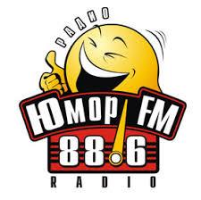 Юмор FM (Рига)