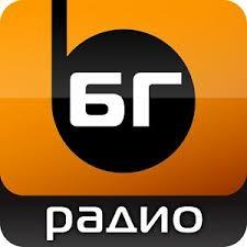БГ Радио (София)