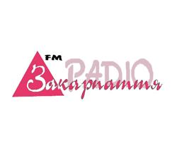 Закарпаття FM (Мукачево) онлайн
