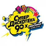 Радио Record Супердискотека 90-х онлайн