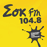 Radio Sok FM (Афины) 104.8